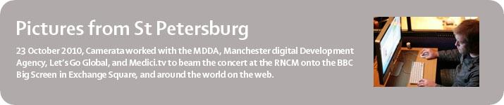 Manchester Camerata Digital Project